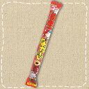 【特価】日本一なが?いチョコ 30本 リスカ【駄菓子】