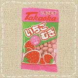 【特価】麦チョコ いちごむぎ 20袋入り1BOX 高岡食品工業【駄菓子】