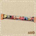 【特価】チョコバット 60本入り1BOX 三立製菓(SANRITSU)【駄菓子】大人買い!