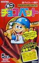 【特価】ミニチョコバット 5本X10箱(50本) 三立製菓(SANRITSU)【駄菓子】