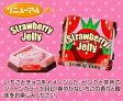 【駄菓子】チロルチョコ いちごゼリー 30個入り1BOX【卸価格】