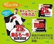 【特価】チロルチョコ ミルク(30個入り1BOX) チロル【駄菓子】