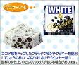 【特価】チロルチョコ ホワイト&クッキー(30個入り1BOX) チロル【駄菓子】