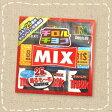 【数量限定】チロルチョコ チロル MIX 9個入り×10パック【卸価格】