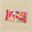 【特価】ビスコ ミニパック いちご グリコ(glico)20個入り【駄菓子】