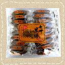 【特価】九州黒棒 50本 個装 トリオ食品【懐かしの駄菓子】