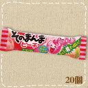 【特価】そのまんまピーチ フーセンガム コリス 20個入【駄菓子】