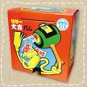 【特価】リリー 大吉 ガム(120個付き1セット) 【駄菓子】