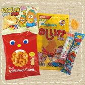 【SALE】数量限定 オリジナル菓子詰合わせセット60 売り切れご免!!特別セット【駄菓子】卸価格で詰合わせ