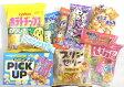 【SALE】みぞたオリジナル菓子詰合わせセット91 売り切れご免!!【駄菓子】