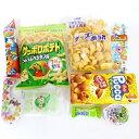 【お菓子 詰め合わせ】数量限定 オリジナル菓子詰合わせセット65 売り切れゴメン!特別セット【駄菓子】