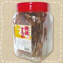 【特価】よっちゃん 網焼するめ(ポット) 30枚【駄菓子】感謝卸価格!