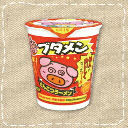 【特価】ブタメン とんこつ味ラーメン 即席カップ麺 おやつカンパニー 15個入り【駄菓子】