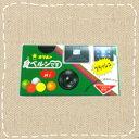 【特価】オリオン 食べルンです Hi 12個 写るんですパロディ商品【駄菓子】「