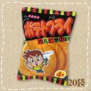 【特価】ポテトフライ カルビ焼の味 20袋入り1BOX 東豊製菓【駄菓子】