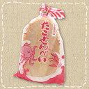 【特価】たこせんべい 20枚【駄菓子】