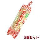【特価】佐藤製菓 さとうの花丸せんべい 200枚入×5個セット【駄菓子】みるくせん大量卸特売!1000枚