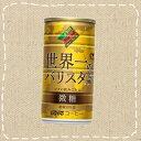 【卸価格】DyDo ダイドーブレンド微糖(缶コーヒー) 30本入り1ケース【特価】