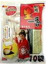 【卸価格】生一番切り餅 1kg×10袋 国内産水稲もち米100%【越後製菓】