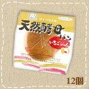 【特価】天然酵母パン いちごジャム 12個 デイプラス【卸価格】