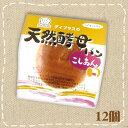 【特価】天然酵母パン チーズ 12個 デイプラス 保存食【卸価格】
