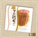 【特価】天然酵母パン メープル 12個 デイプラス 保存食【卸価格】