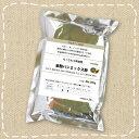 【特価】米粉パンミックス粉(ドライイースト付き) 宇治抹茶 ライトフード【米粉】