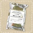 【特価】米粉パンミックス粉(ドライイースト付き) 黒胡麻きな粉 ライトフード【米粉】
