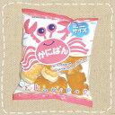 【卸価格】三立製菓 ミニかにぱん 72袋まとめて卸販売!【業務用】【特価】