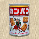 【非常食】メーカー品質保持期間5年!氷砂糖入り備蓄用缶入り カンパン100g(発送まで6日前後)保存食 カンパン