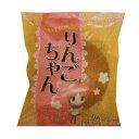 【卸価格】静岡発 昔ながらの手作りパン 発芽玄米入りパン りんごちゃん 天然酵母 青空製パン【特価】