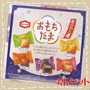 【お歳暮 お中元 ギフト】おもちだま(新潟おせんべい詰め合わせ進物) 4缶セット 亀田製菓