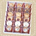 手作りロシアケーキ(18個入り) 栄光堂製菓