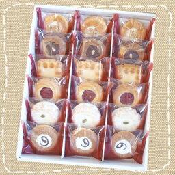 【お歳暮】手作りロシアケーキ(18個入り) 栄光堂製菓【卸価格】