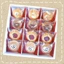 手作りロシアケーキ(12個入り) 栄光堂製菓