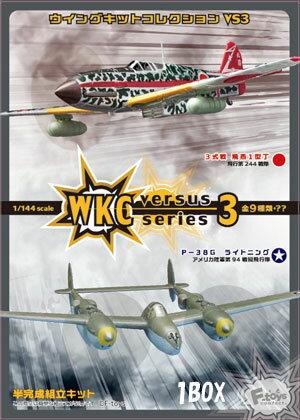 2016年3月21日発売予定 ウイングキットコレクション VS3 【エフトイズ】10個入り1BOX