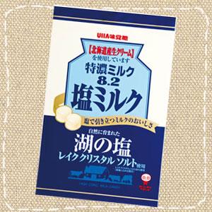 UHA味覚糖 特濃ミルク8.2 塩ミルク