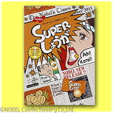 【卸価格】スーパーしょうがキャンデー 袋タイプ ノーベル【特価】