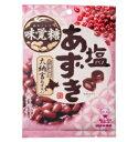 【卸価格】塩あずきキャンデー 109g UHA味覚糖 【特価】(北海道 東北 中部エリア限定)