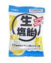 生塩飴 65g リボン 栄養機能食品 ビタミンB1・ビタミンC 熱中症対策に 塩分補給に 特価