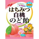 ショッピングゼリー 【特価】はちみつ白桃のど飴 110g 袋タイプ×30袋【ノーベル】