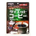 【特価】ダイエットコーヒー 80g×1袋【扇雀飴本舗】食物繊維