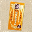 【特価】森永ミルクキャラメル大箱149g【森永製菓】
