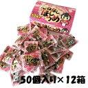 【特価】たねなしほしうめ(干し梅)【タクマ食品】600個(5...