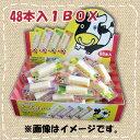 【特価】チーズおやつ 扇屋食品 48本入り1BOX 中国淘宝(タオバオ)・台湾でも人気!