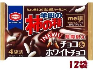 ホワイト チョコレート 亀田製菓 明治製菓