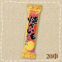 【特価】ひとくち 焼いもようかん 20本入り1BOX やおきん【駄菓子】