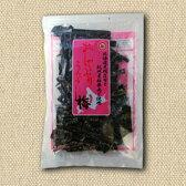 【特価】おしゃぶり昆布「梅」 大袋 中野物産 北海道産昆布を100%厳選使用 熱中症対策にも 食物繊維・カルシウムたっぷり 徳用袋