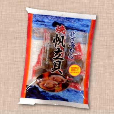 大粒の国産帆立貝【特価】一榮食品 北の海から 3...の商品画像