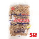 【特価】函館こがね 500g×5袋 珍味こがねさきいか徳用サイズ 北海道産スルメイカ 山一食品【卸価格】